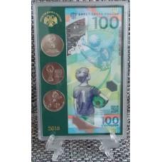Подарочный набор c банкнотой 100 рублей 2018 (серия АА) и 3 монетами 25 рублей 2018 (Чемпионат мира по футболу FIFA 2018 года) в пластиковом буклете на подставке