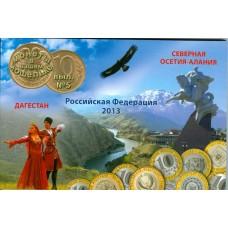 Северная Осетия- Алания и Дагестан в альбоме