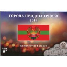 """Альбом с памятными монетами серии """"города Приднестровья"""""""