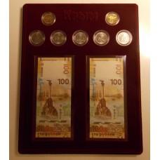 Набор памятных монет 10 и 5 рублей, посвященные Крыму и Севастополю в планшете. Монеты в капсулах.