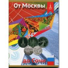 Альбом с монетами Олимпиады от Москвы до Сочи + 100 рублей  Олимпиада 2014 года