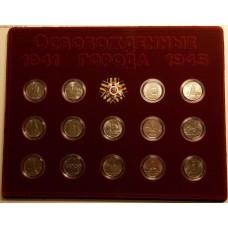 Памятный набор 5-ти рублевых монет 2016 года  в планшете.  Серия «Города – столицы государств, освобожденные советскими войсками от немецко-фашистских захватчиков» (Вариант 1)
